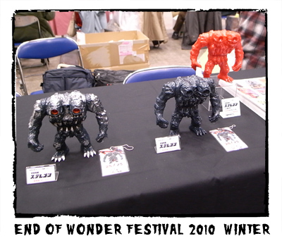 WONDER FESTIVAL 2010 [WINTER] 後記