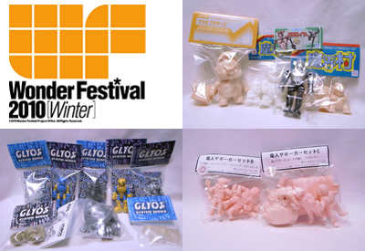 WF2010WINTER