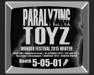WONDER FESTIVAL 2015 [WINTER]