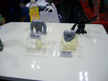 WF2008WINTER
